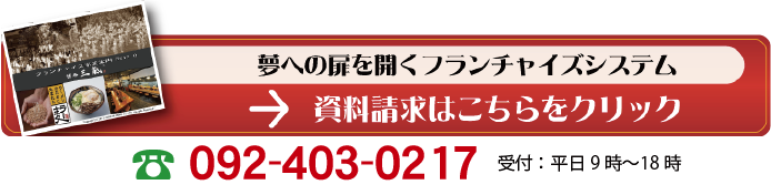 sanki_banner