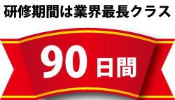 sanki_tsuyomi2