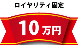 sanki_tsuyomi3