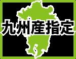 sanki_tsuyomi4