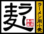 sanki_tsuyomi5