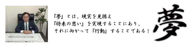 yume_sanki